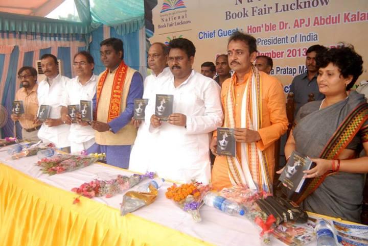 Book Launch of Maya by Nitya Prakash at NBF with Dr. Rajpal Kashyap(State Minister), Ribu Srivastav(State Minister), Devendra Gupta Ji (State Minister), Yogi Prakash Nath Yogeshwar, Manoj Srivastav ji and Sarvesh Asthana Ji(Poet)