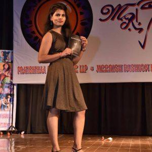 Model presenting Dr. Nitya Prakash's AntiNational
