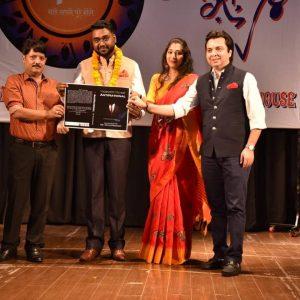 Dr. Nitya Prakash, Gaurav Prakash & Ajaish Jaiwal releasing AntiNational